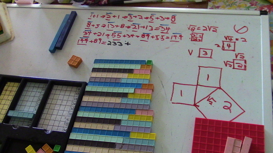 base ten blocks, manipulatives, Fibonacci, math, lessons,