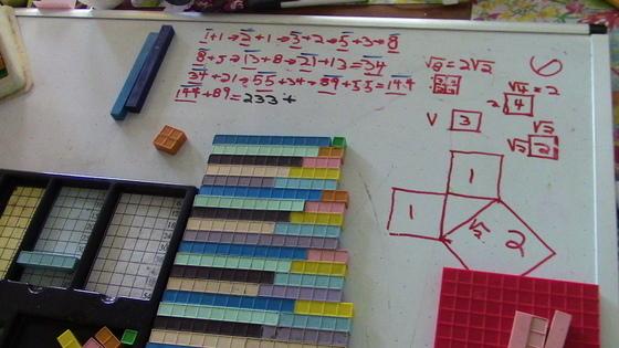 base ten blocks, manipulatives, Fibonacci, math, lessons,